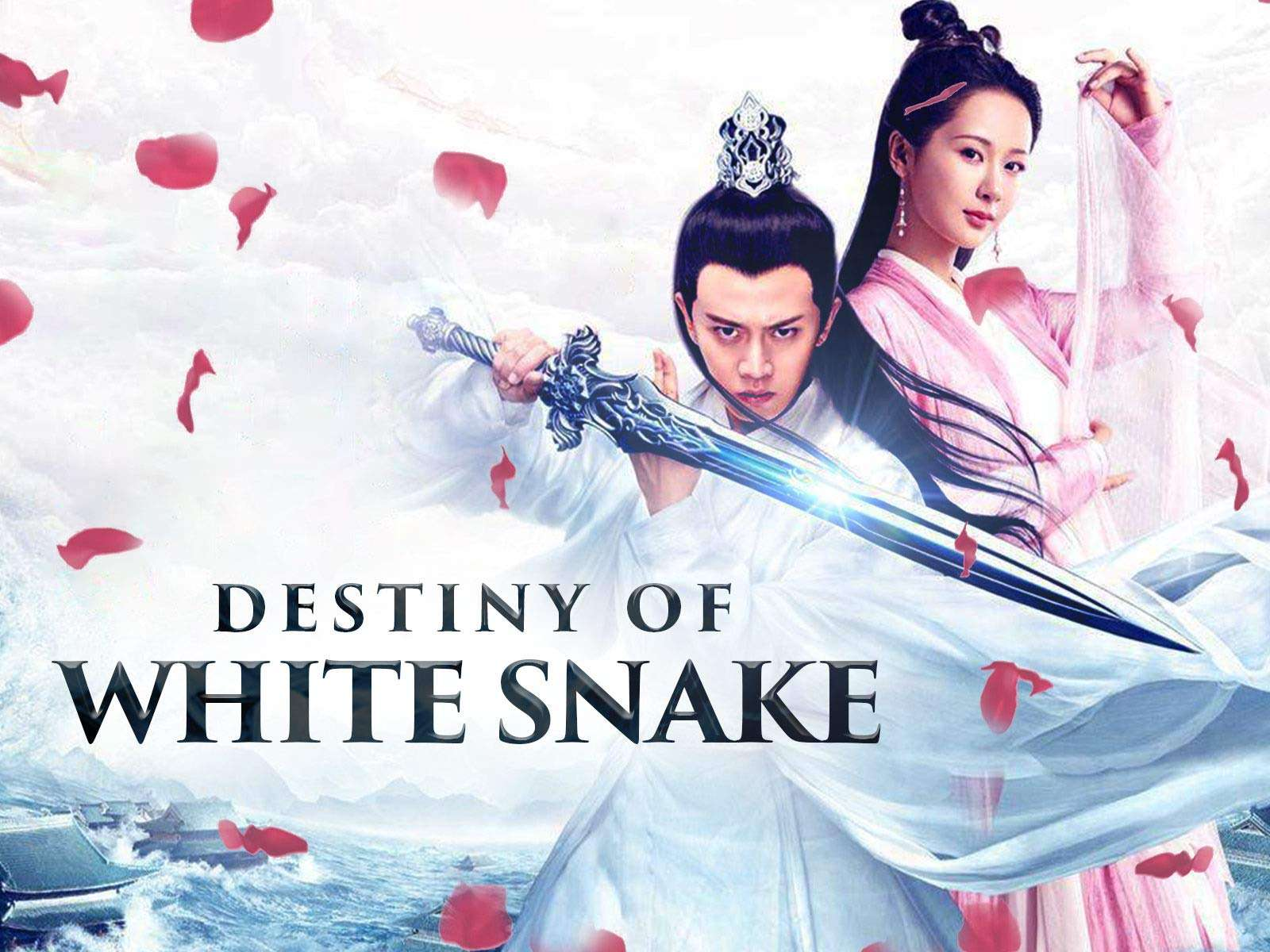 The Destiny of White Snake