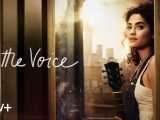Petite voix