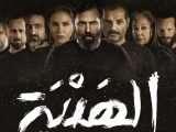 Al Hayba Al Rad