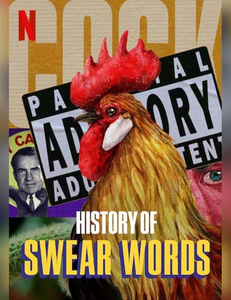 L'histoire des gros mots