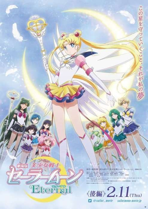 Sailor Moon Eternal