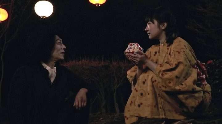 Mugen Shinshi Kaiki-hen